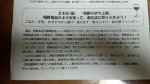 IMG_20140118_220102.jpg